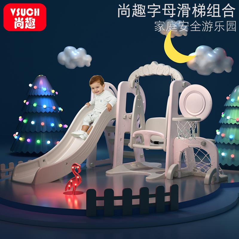 Небольшие игровые комплексы для детей Артикул 554789169400
