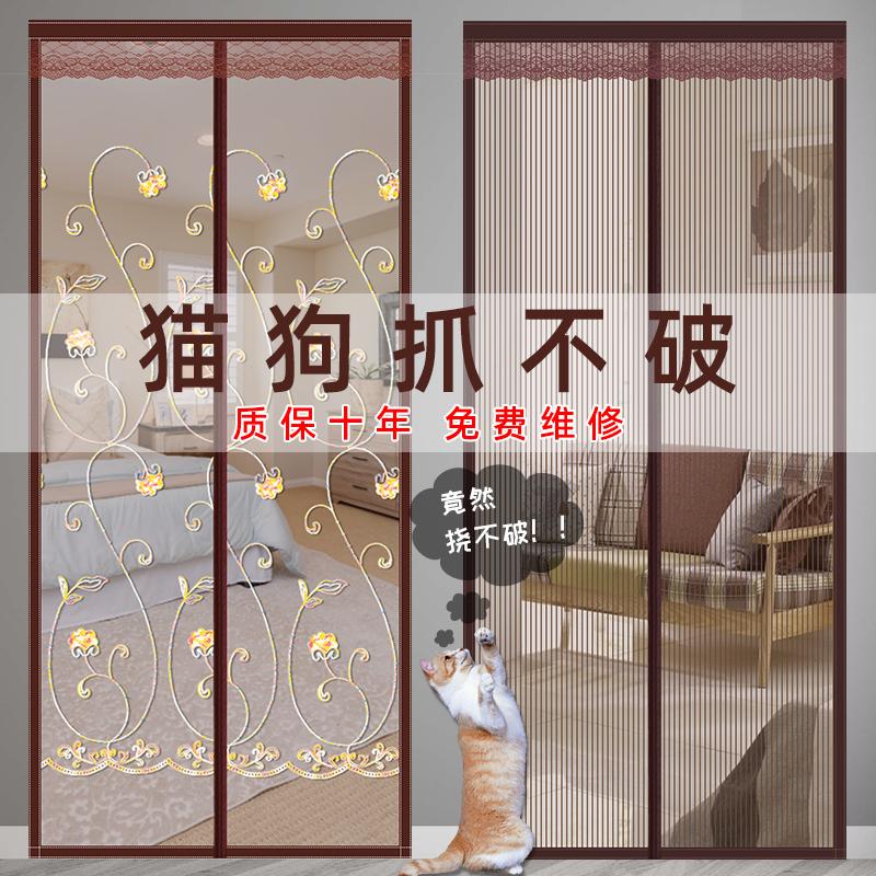 Дверные занавески / Магнитные шторы Артикул 545396258216