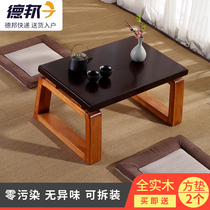 Wooden tatami balcony Small coffee table floating window small table solid wood coffee table dwarf Kang table home simple Japanese Zen meaning