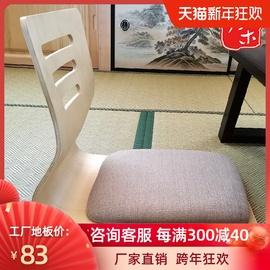 居木 榻榻米日式无腿靠背椅子和室飘窗床上凳子宿舍懒人无脚座椅