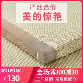 榻榻米垫子定做日式塌塌米地垫椰棕踏踏米卧室家用床垫子定制尺寸图片