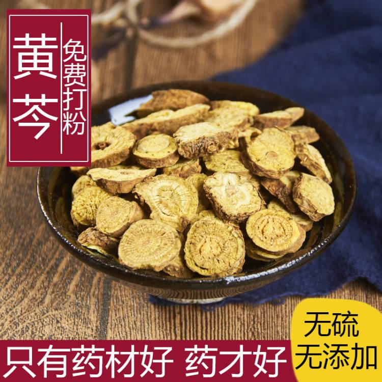 Дикий без Сера китайская травяная медицина Astragalus membranaceus полосатый Тюбетейка тюбетейку корень чай почвы золотой чай 500 г бесплатная доставка по китаю