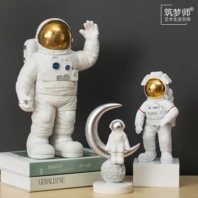 创意礼品宇航员太空人摆件家居饰品现代简约北欧风装 饰客厅小摆设