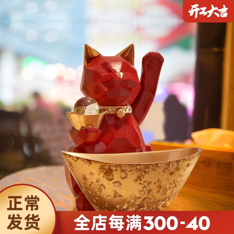 招财猫客厅玄关收纳搬家礼物创意