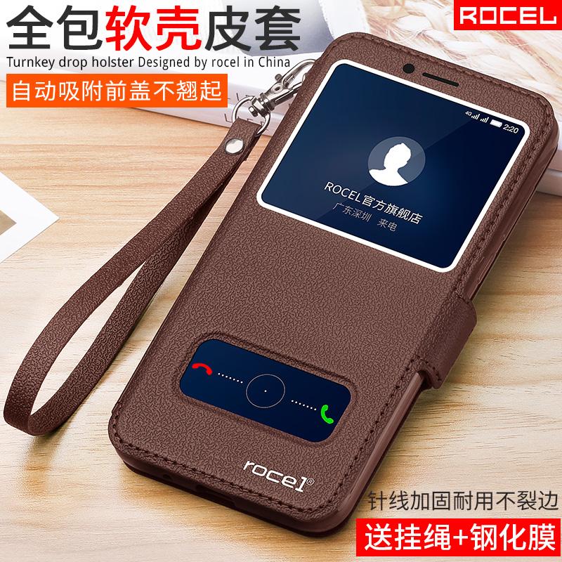 天语u2手机皮套谁用过好用吗