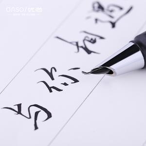 毕加索钢笔oaso优尚钢笔礼物墨囊可替换送礼美工笔书法笔钢笔小学生专用三年级钢笔练字笔书法笔美工钢笔弯头