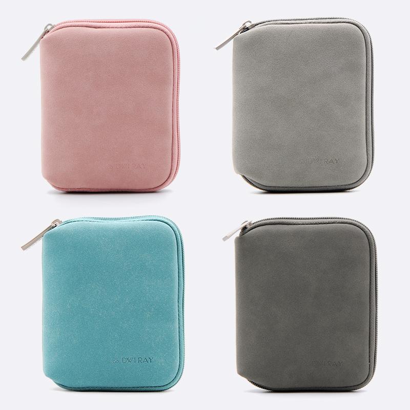 苹果小米华为笔记本Macbook电脑鼠标充电器充电线数据线保护套 配件收纳包手机耳机充电宝头数码便携收纳袋子