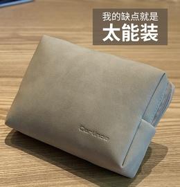 苹果小米华为笔记本Macbook电脑配件收纳包鼠标充电器充电线电源数据线保护套 耳机充电宝头数码便携收纳袋子图片