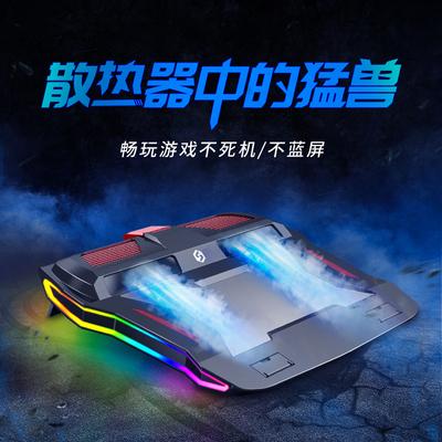 索皇游戏笔记本电脑散热器底座15.6寸17.3适用于联想拯救者Y7000P戴尔外星人华硕惠普水冷静音风扇板降温架