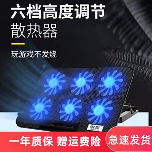 索皇笔记本散热器14寸15.6寸联想华硕笔记本游戏本戴尔手提电脑降温底座排风扇支架板垫静音风水冷外设扇热器
