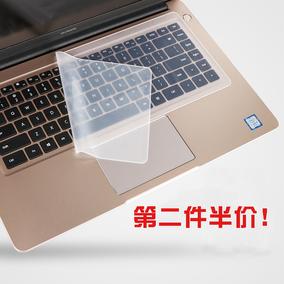 联想华硕戴尔索尼小米苹果防尘罩