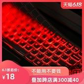 酷奇HP惠普暗影精灵6代Air光影5笔记本15.6寸Pro键盘4保护贴膜3电脑全覆盖防尘罩Plus配件17.3英寸五暗夜精灵
