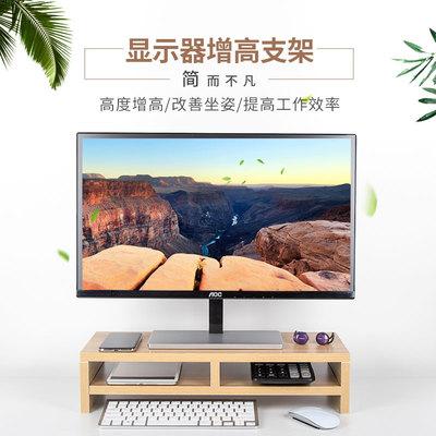 机屏一体电脑值得入手吗