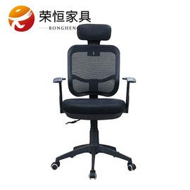 荣恒简约现代办公家具办公椅员工椅职员椅网布办公椅会客椅