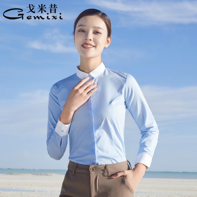 戈米昔撞色小领白衬衫女职业装2021春秋款面试正装工作服打底衬衣