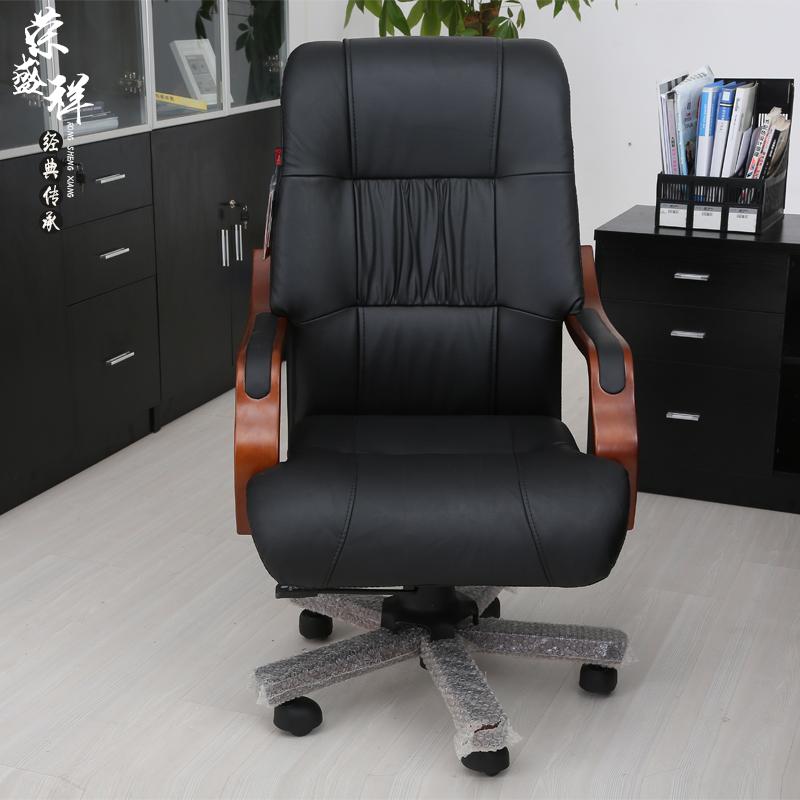 Офисные стулья / Компьютерные кресла Артикул 541872007208