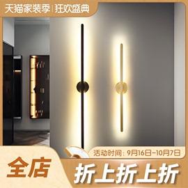 极简led长条壁灯简约现代北欧客厅电视背景墙卫生间 卧室床头壁灯