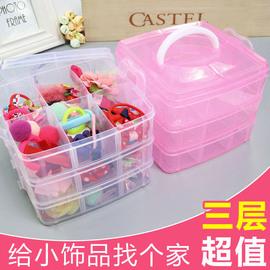 韩国儿童发饰收纳盒透明发夹饰品套装盒三层公主首饰盒女童便携盒
