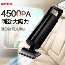 途虎车载无线吸尘器车用小型汽车车内强力专用两用手持式大功率