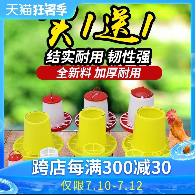 Автоматические кормушки для животных Артикул 45236962052