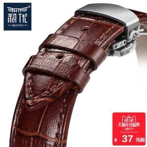 积优手表带真皮男手表皮带配件蝴蝶扣女代用浪琴卡西欧天梭表带