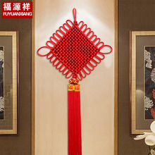 Fuyuanxiang Chinese knot and pendant living room large red decoration new year's porch New Year's day small China Festival safe town