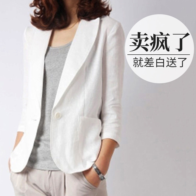 Linen small suit jacket female summer thin section 2021 new Korean version of the net red casual cotton and linen white suit jacket