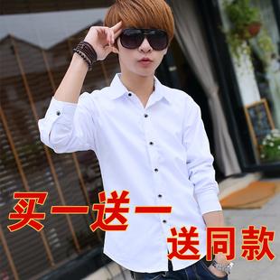 夏季白色长袖衬衫男士韩版修身情侣外套纯色衬衣潮男装寸衫衣服男