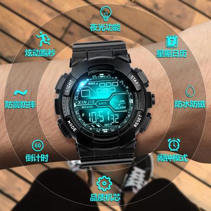 手表男学生潮流机械儿童男孩男童高初中生青少年多功能运动电子表