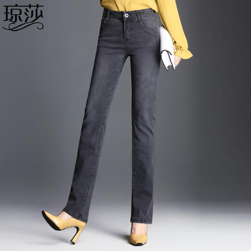 高腰烟灰色牛仔裤女烟管铅笔小脚宽松显瘦直筒春秋夏季韩版长裤子