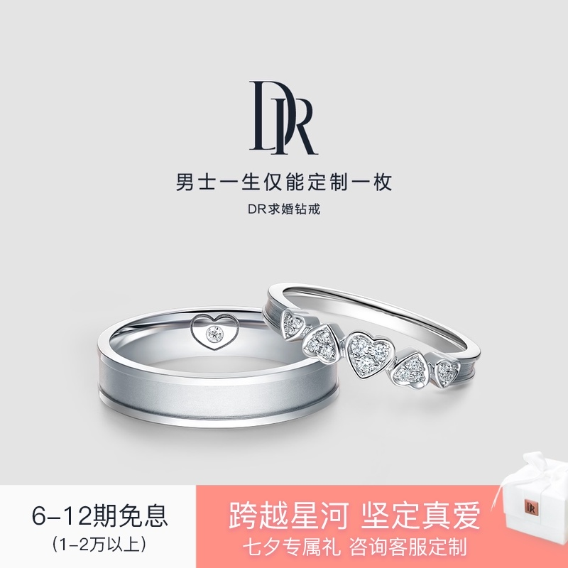 Dr my heart series couple ring wedding diamond ring diamond ring wedding ring white 18K Gold customized