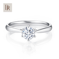 DR darryring one carat diamond ring custom counter Genuine jewelry six claws proposal wedding diamond ring