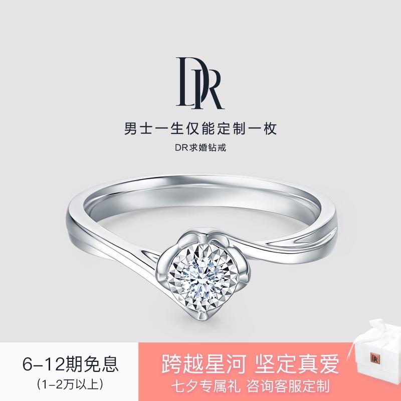限定商品DR BELIEVEクラシックプロポーズダイヤモンドリング女性指輪オフィシャル旗艦店正品