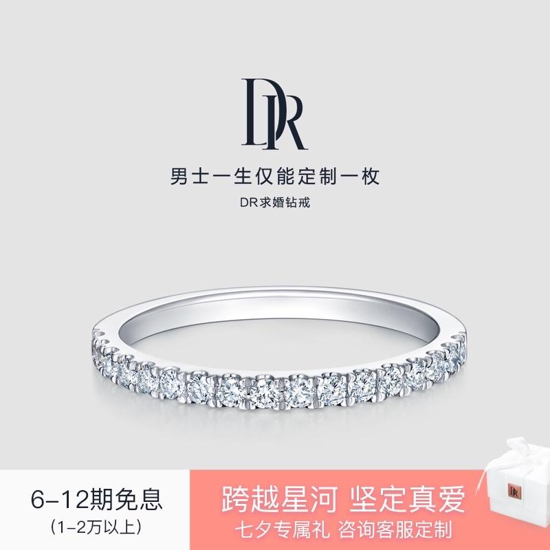 DR PRINCESSシリーズ結婚指輪が大好きです。