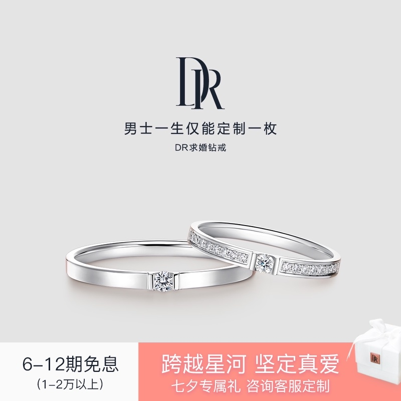 Dr forever series guard Knight couple ring mens and womens wedding diamond ring wedding ring custom 18K Gold
