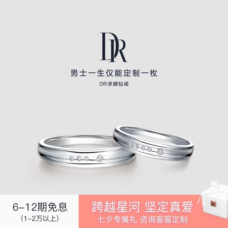 DR TOGETHERシリーズの一世一代のカップル、結婚指輪のダイヤモンドダイヤモンドダイヤモンドダイヤモンドダイヤモンドダイヤモンドダイヤモンドリングの指輪の指輪の指輪の指輪の指輪のダイヤモンドの指輪の指輪の指輪の指輪の指輪の指輪の指輪の指輪の指輪のオフィシャル旗艦店