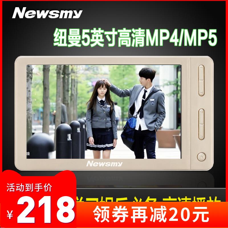 纽曼MP4MP5播放器触摸屏高清视频迷你随身听有屏学生5英寸MP3外放