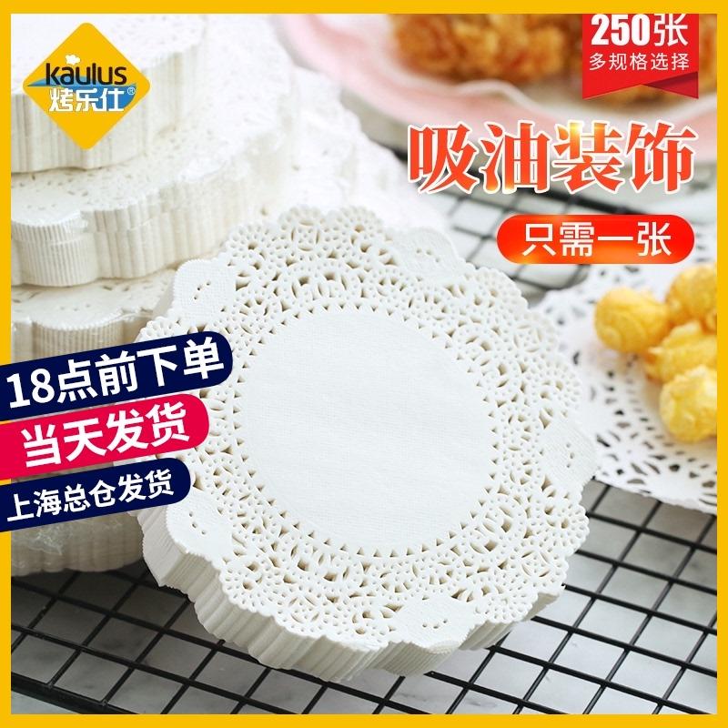 Бумажные формы для выпечки Артикул 520598208642