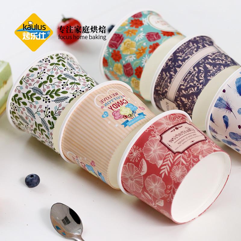 烤樂仕紙杯卡通冰淇淋碗加厚冰激淩紙杯蛋糕酸奶碗雪糕紙碗100隻