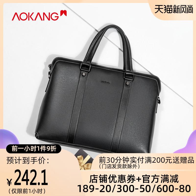 Кожаные сумки Артикул 41896078532