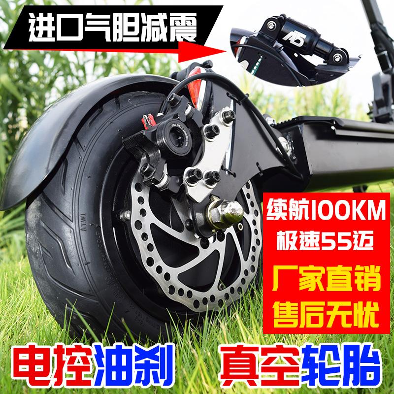 艺顺代驾电动滑板车成人两轮可折叠双驱迷你型代步车锂电池自行车