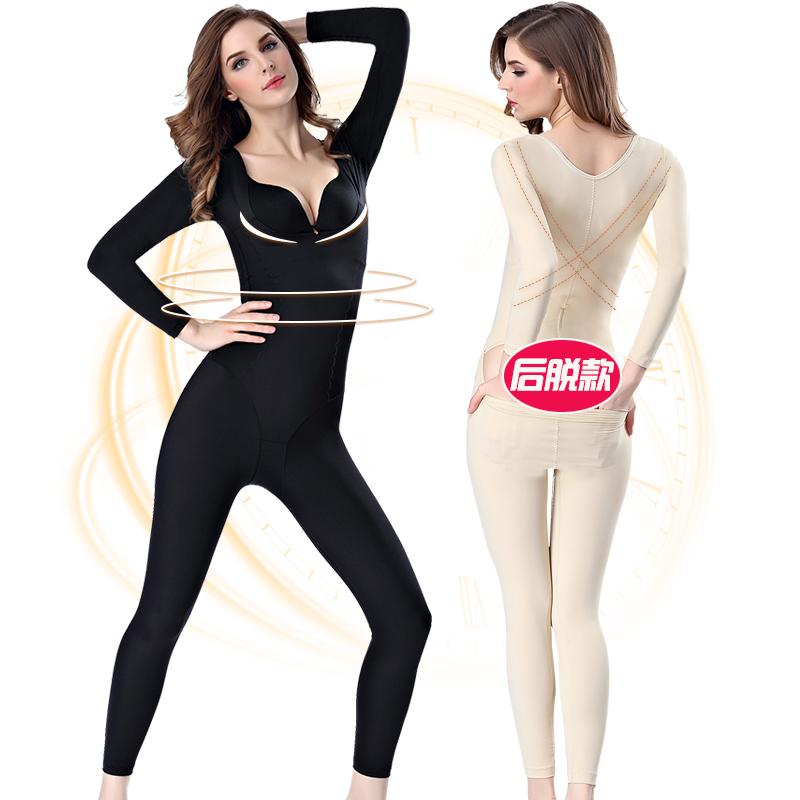 舒适不嘞收腹腰提臀塑腿全身连体塑身衣后脱紧身衣产后燃脂美体衣