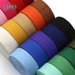 彩色加厚背包带子书包带帆布带编织带布织带条布捆绑带箱包带配件