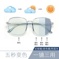 2021新款变色女防蓝光素颜潮太阳镜好用吗
