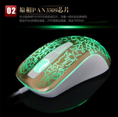 七剑剑圣M01游戏网吧鼠标DPI呼吸灯光家庭办公用鼠标有线吃鸡鼠标