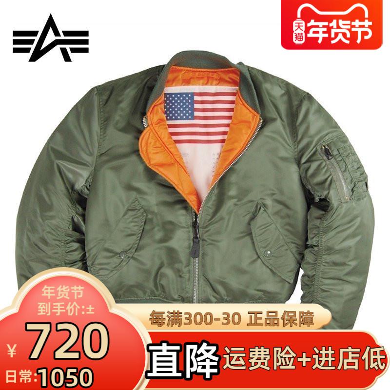 阿尔法ma1飞行夹克男女冬季军迷飞行服厚战术外套alpha ma-1棉衣