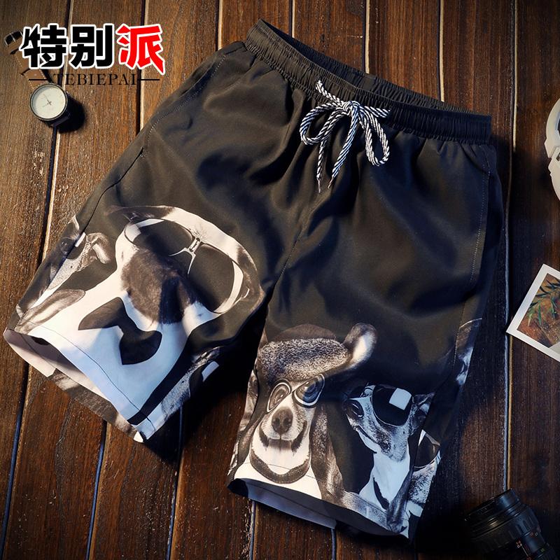 夏季沙滩裤男女速干宽松情侣五分大码花裤子2021潮流中裤青年短裤