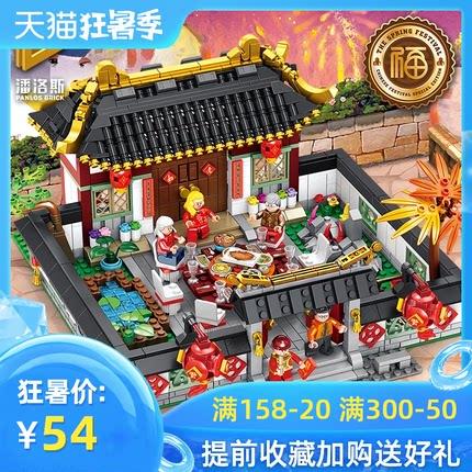 中国风中华街街景建筑积木拼装玩具益智小颗粒樂高成年高难度立体