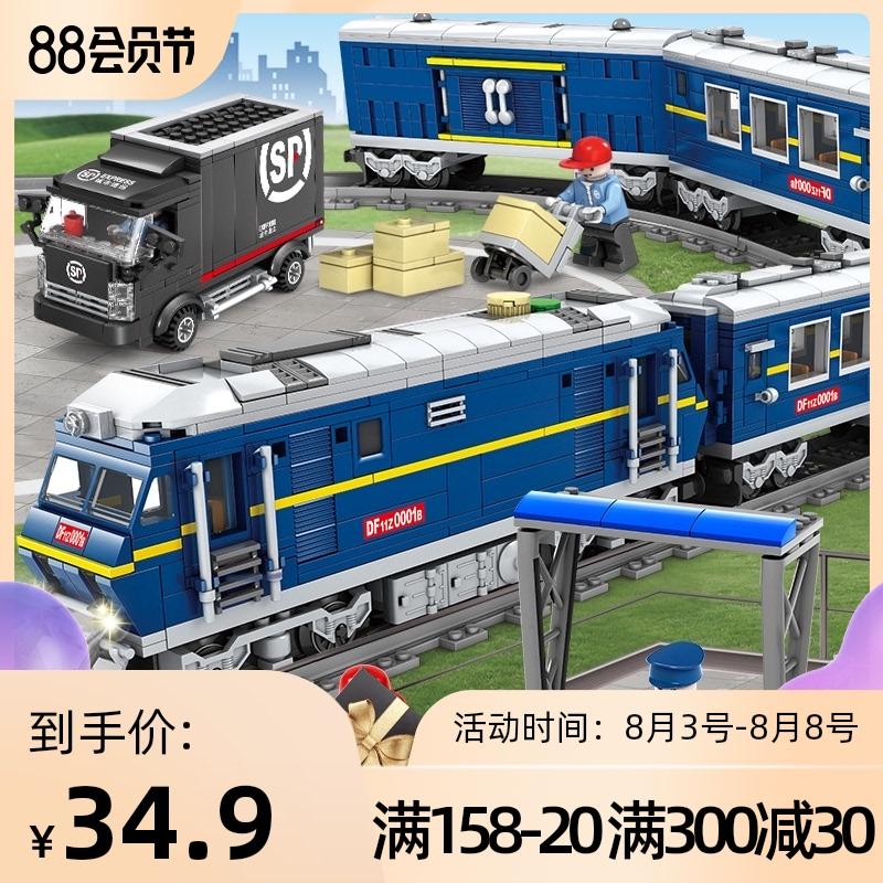 遥控蒸汽火车模型轨道乐高拼装玩具