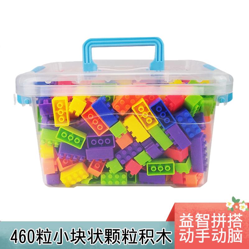Игрушечные блоки для строительства Артикул 546787933678